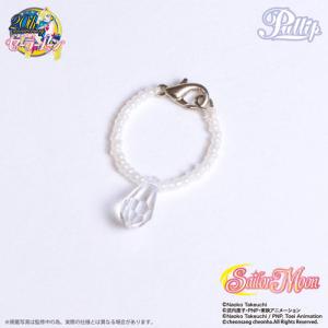 Pullip Princess Serenity Premium 2014
