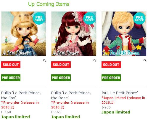 Ars Gratia Artis Limited Little Prince Dolls