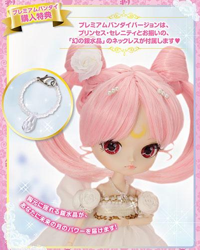 Dal Princess Small Lady Premium Serenity