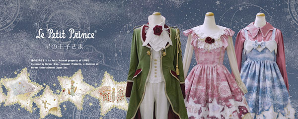 ALICE and the PIRATES X Le Petit Prince