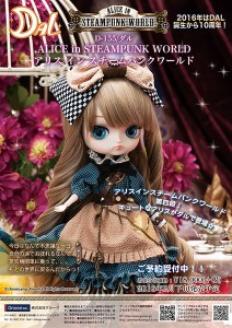 Dal Alice in Steampunk World 2016