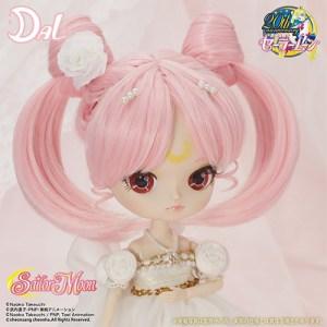 Dal Princess Small Lady Premium
