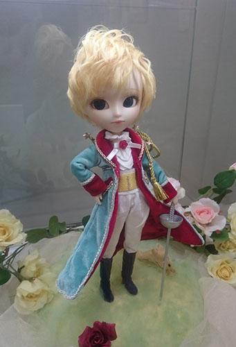 Isul Le Petit Prince