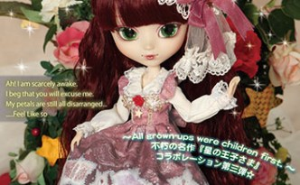 Pullip The Rose 2016
