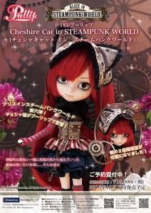 Pullip Cheshire Cat in Steampunk World 2016