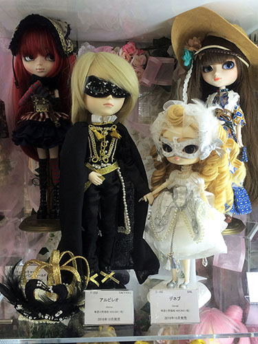 poupées d'octobre 2016 Dolls october