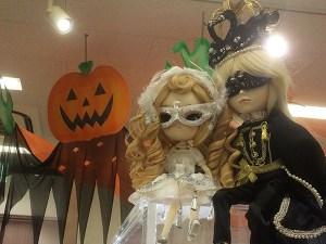 Event Halloween 2016