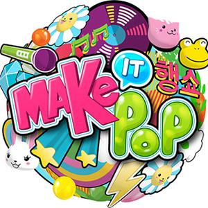 Make It Pop Logo