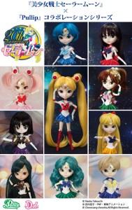 Revente Pullip Sailor Moon Premium serie 1