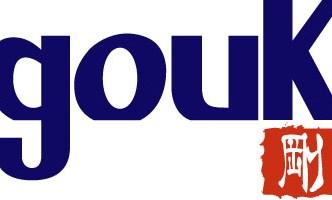 Gouk logo