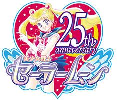 Logo Sailor Moon 25th anniversary