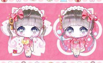 New year kawaii girls Pinterest