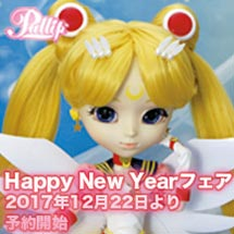Pullip Happy New Year