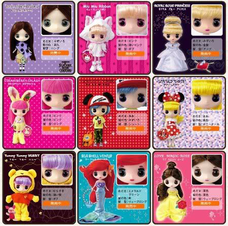 Disney Dollcena doll collection