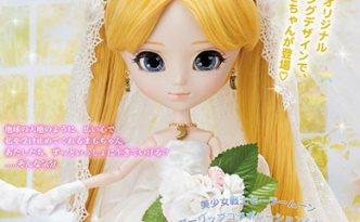 Pullip Usagi Tsukino Wedding version 2018