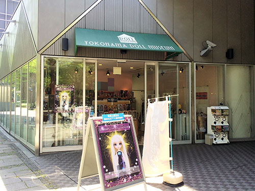 Boutique Yokohama doll Museum Starry Sky Dream