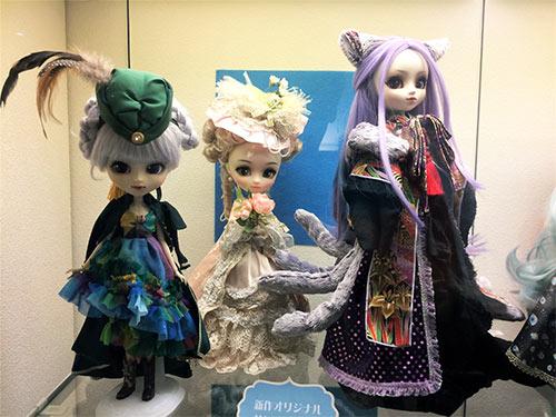 prototype Pullip doll carnival 2018