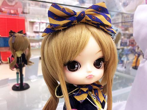 Dal Manuel Ami Ami shop