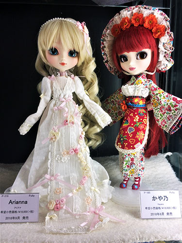 Pullip Arianna Pullip Kayano 2018 Animega Ikebukuro Marui shop