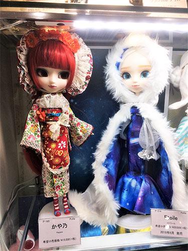 Pullip Etoile 2018 Kiddyland shop Harajuku