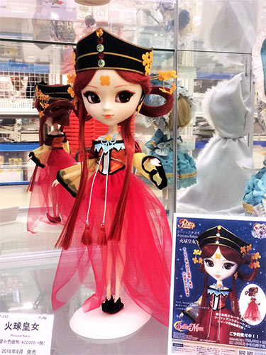 Pullip Princess Kakyu 2018 Ami Ami shop Akihabara