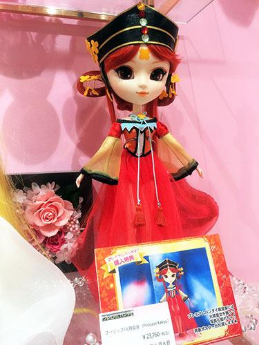 Pullip Princess Kakyu 2018 Sailor Moon shop Harajuku