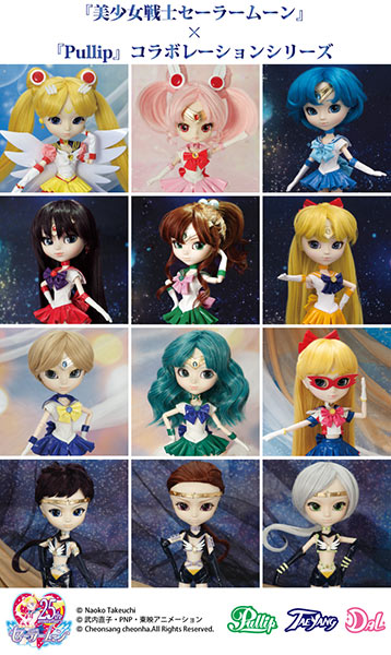 Vente special Pullip Sailor Moon octobre 2018