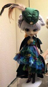 Prototype Pullip Peacock Doll Carnival 2018