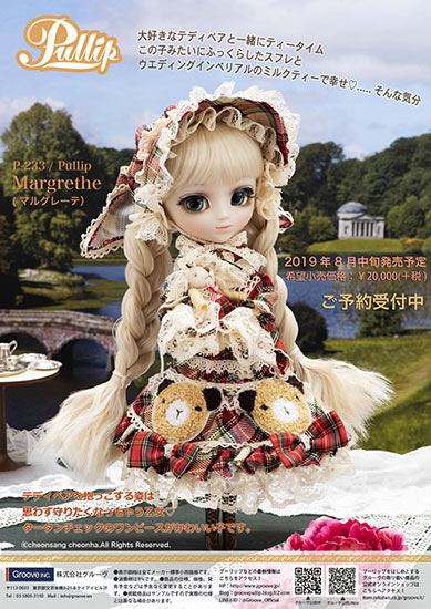 Pullip Margrethe août 2019 official