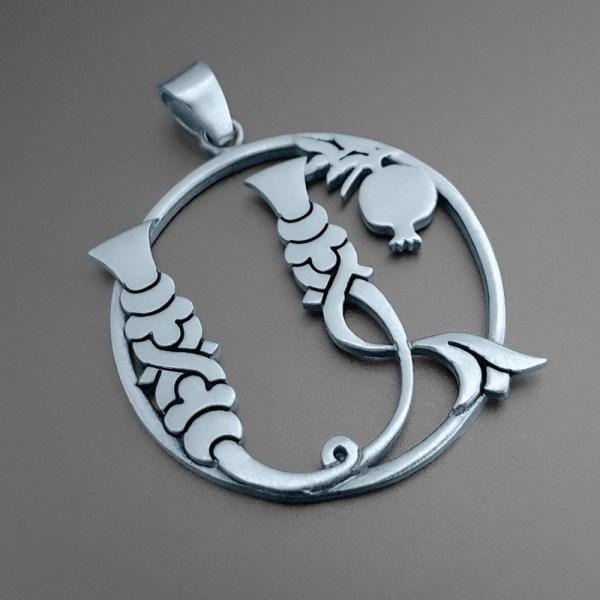 """A"" Letter Necklace"