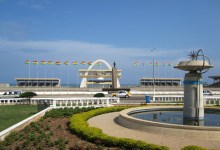 Photo of The challenge of public sector reform in Ghana