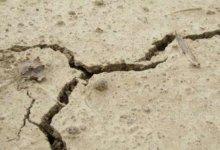 Photo of Triple earth tremor shakes Accra