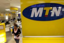 Photo of MTN to exit Middle East to focus on Africa