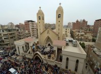 Mar Girgis Coptic Church Egypt
