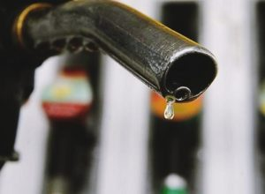 Fuel Dispenser for Retailing Petroleum Products