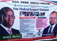 Emeka Nwaobi Medical Outreach (5)