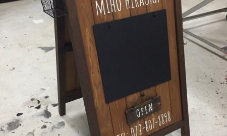黒板付きスタンドサイン