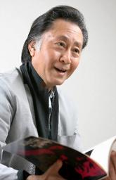 asahi.com(朝日新聞社):ご老公にも苦はあるさ - ニッポン人脈記