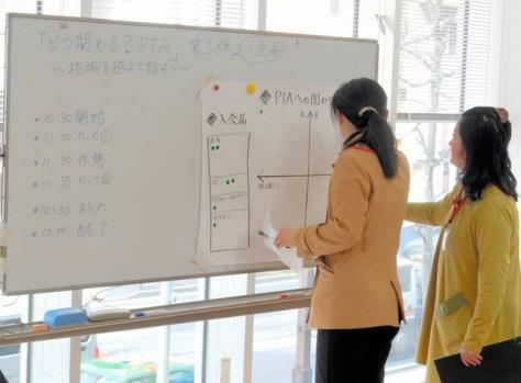 入会のあり方を考えるワークショップでは、入会届についてだけでなく、活動の負担感や変えることの難しさなど話題が多岐にわたった=東京都新宿区