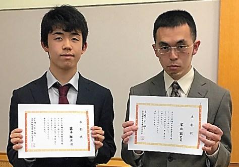 3連覇を果たした藤井聡太四段(左)。過去優勝6回の宮田敦史六段は3位だった(肩書はいずれも当時)=2017年3月