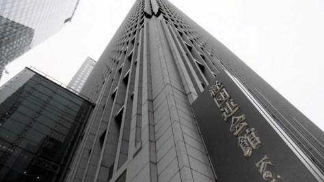 中国のハッカー集団「APT10」の関与が疑われるサイバー攻撃被害が発覚した、経団連