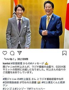 吉本新喜劇に関するトピックス:朝日新聞デジタル
