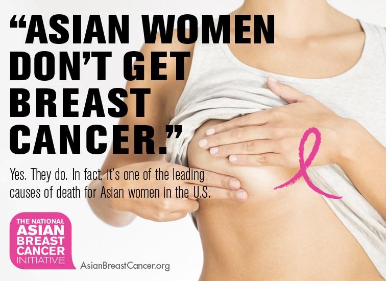 health insurance for breast cancer survivor