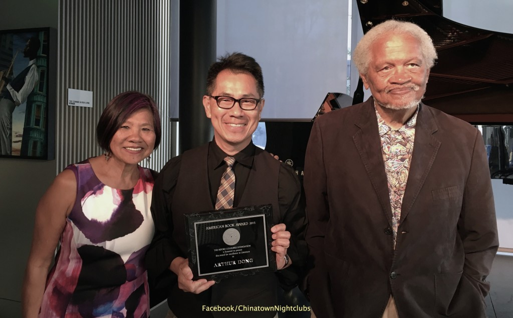 Presenter poet/playwright Genny Lim, American Book Award winner Arthur Dong and novelist Ishmael Reed at the 36th Annual American Book Awards ceremony at the San Francisco Jazz Center on October 25, 2015. Photo by Lorraine Dong
