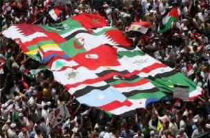 Palestine is Still the Issue: Arab Revolutions and the Recognition of Israel