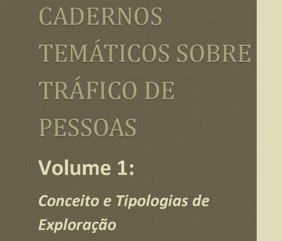 thumbnail of Caderno 1
