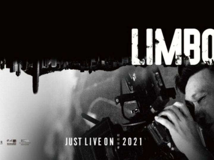 LIMBO: UN NUOVO ACTION THRILLER PER SOI CHEANG