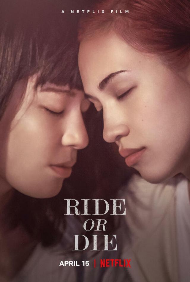 Ride or Die (2021) poster locandina