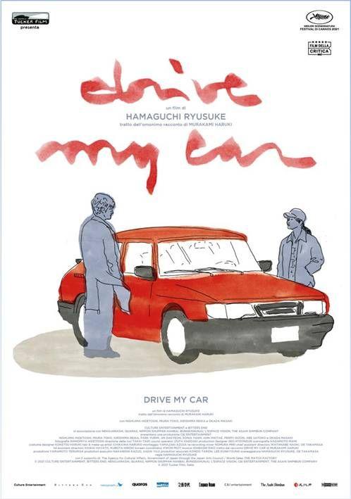 Drive My Car (2021) poster locandina
