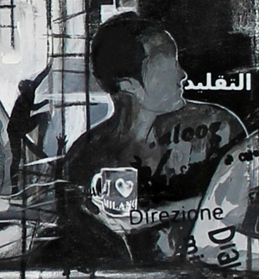 MI PRIMERA CENA EN MILAN - Mix on canvas - Detail (Ascanio Cuba)